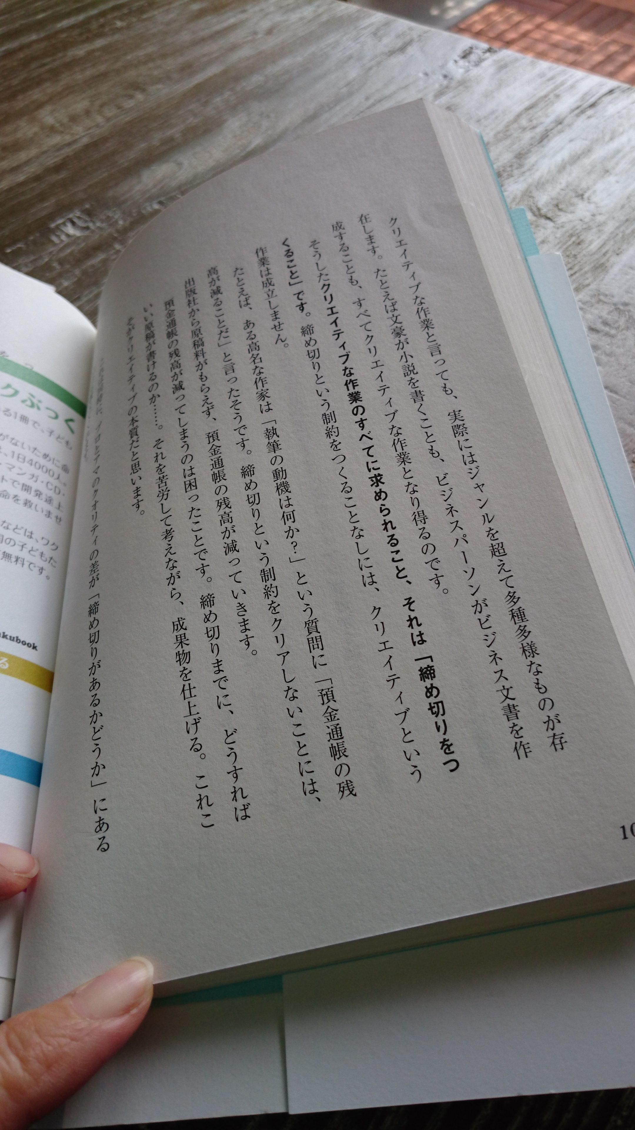 dsc_2650.jpg