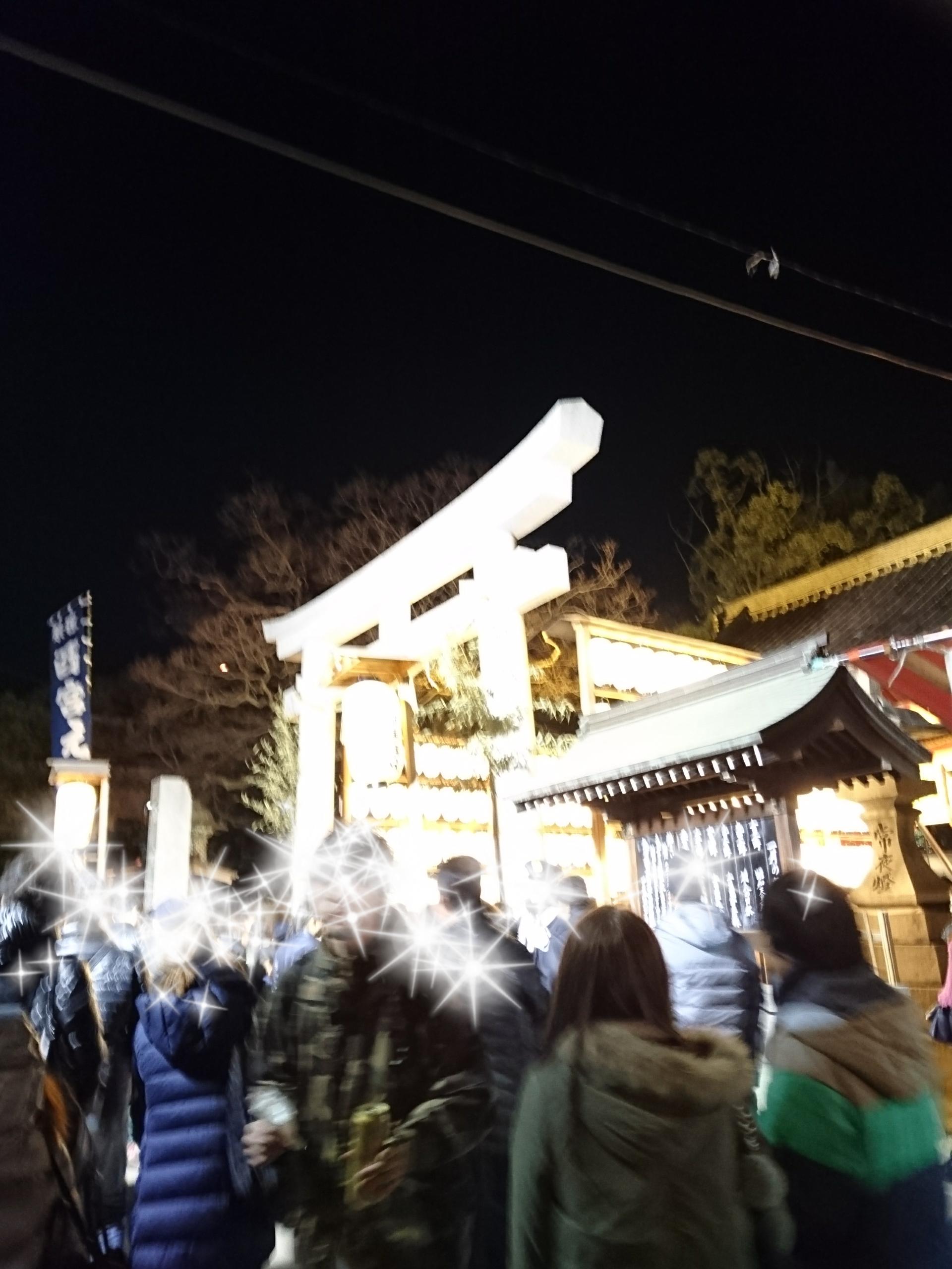 Nishinomiya ebisu